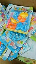 批发称斤玩具,8.5元一斤自付运费。玩具绝对是上等品,比出厂价格都便宜。是以前的展示品,包装略有瑕疵...