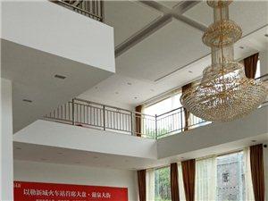 葡泉大街2室2厅2卫45万元