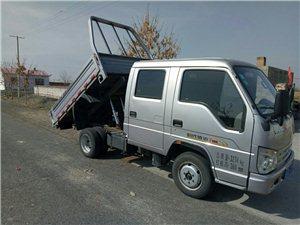 福田驍運2.0排量輕型自卸貨車
