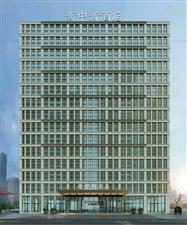新中新酒店精装公寓
