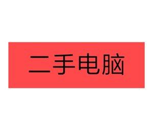 澳门银河娱乐场低价澳门银河网址平台七彩虹1060  6g显卡,刚买半年,成色新,