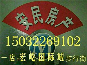 九龙小区3室2厅2卫56万元