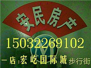 万年花城3室2厅2卫70万元