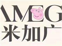 南京望垒文化传媒有限公司