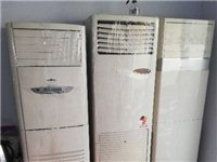 二手空調出售  格力   海爾   美的    中松   掛機  柜機  空調成色八九成新  價格好...