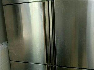 星星718升冰柜,厨房,冰柜,冰箱,处理。