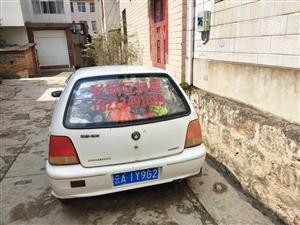个人车出售