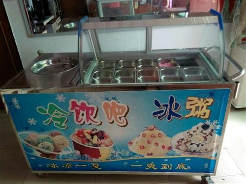 炒冰机酸奶机2016年买的