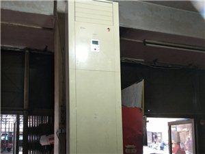 韩城小李家电维修服务