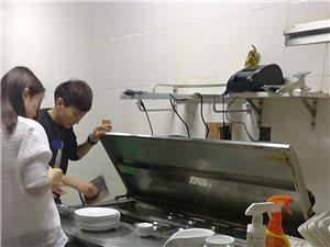 重油污清洗冰箱油煙機廚房高溫殺菌清洗消毒