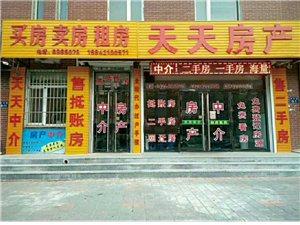 盘龙福邑3室1厅1卫43万元