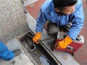 铜仁松桃甘龙镇乡村各地区域专业通下水道服务