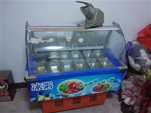 转让一台冰粥机,9成新加一个碎冰机。夏天到了??冰粥卖的可是很火的