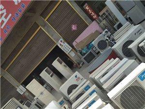 诚信经营,价格实惠,出售租赁二手空调,冰箱洗衣机,上门安装维修!!!请朋友们看货谈价格,谢谢!回收各...