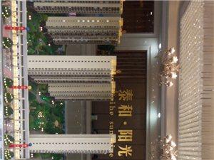 澳门地下赌场网站泰和阳光2室1厅1卫37万元