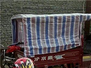 在威尼斯人娱乐开户妇幼保健院被偷的机动三轮车