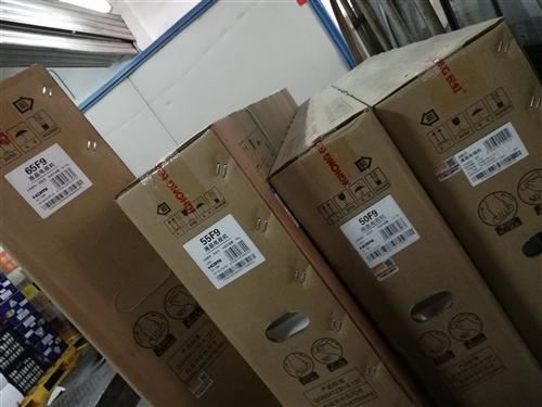 长虹电视样机,原包机批量批发,量大从优,售后国家三包。