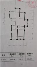 新天地商业广场4室2厅2卫120万元