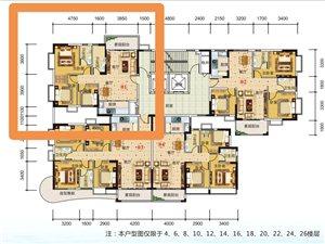 西岸悦湾3房54.1万元,花园小区