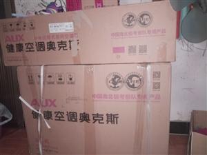 奥克斯 (AUX) 大1匹 一级能效 变频冷暖 黄金侠空调挂机 奥克斯APP,京东微联APP控制 (...