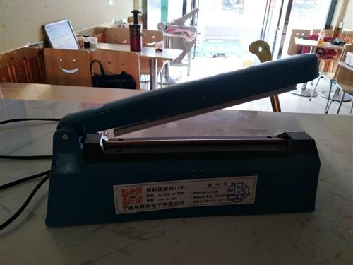 小型塑料薄膜封口机,九成新,价格面议,德令哈市