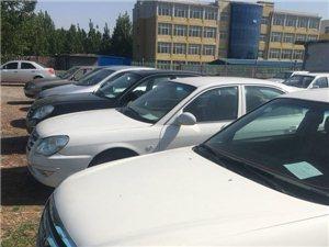 公司常年对外批发零售1-3万代步练手车