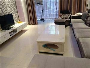 园林鑫城3室2厅2卫48.8万元