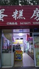 本店转让,位于中学旁生意稳定。有兴趣的朋友联系本人,电话13155690178,非诚勿扰,谢谢。