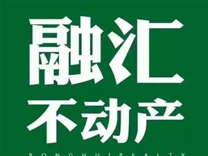 兴税家苑36万元