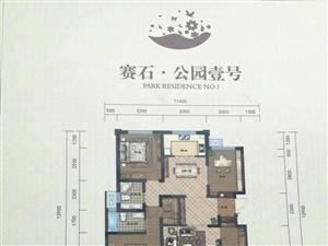 赛石三期4室2厅2卫103万元