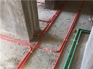 專業水電安裝及維修