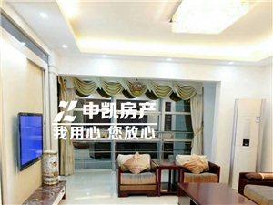 三远江滨花园 3室2厅2卫2300元/月