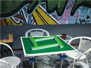 打台球打麻将