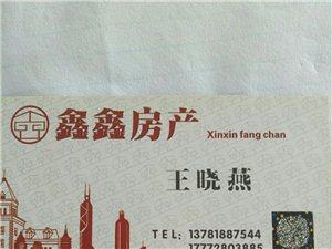 急售东悦城三室两厅107平毛坯48万