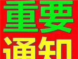 盘龙福邑2室1厅1卫34万元