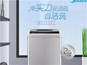 美的全自动洗衣机7.2kg。因本人要到外地工作现将刚买一个月的洗衣机便宜处理。买的时候1000多,现...