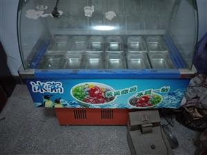 临泉县城城区周边转让一台二手冰粥机,外加一台碎冰机。8成新,夏天做个冰粥很赚的!