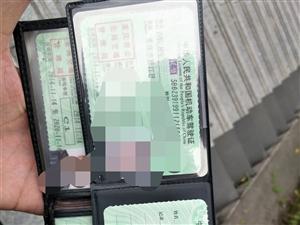 卖c1驾驶证12分,有需要的朋友私聊,仅限黔江区  ,可以随时去扣        电话:15320...
