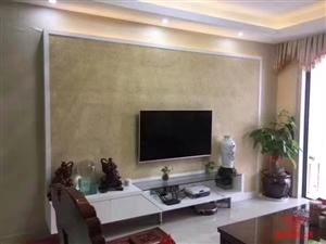 长安大厦3室2厅2卫138万元