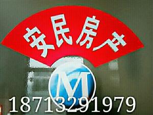 尚科回迁房2室2厅1卫950元/月
