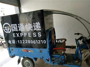 【出售】一快递正在用的五羊电动三轮车,成色八成,价格面议13228061210微信同号