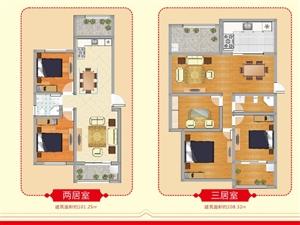 新贤佳苑2室1厅1卫16万元