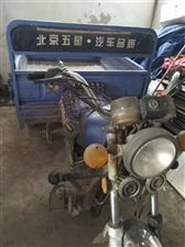 本人有一辆三轮摩托车,125机器 手续齐全,家里拆迁 爸妈年龄大了,现在不用了低价澳门威尼斯人在线娱乐。 联系电话...