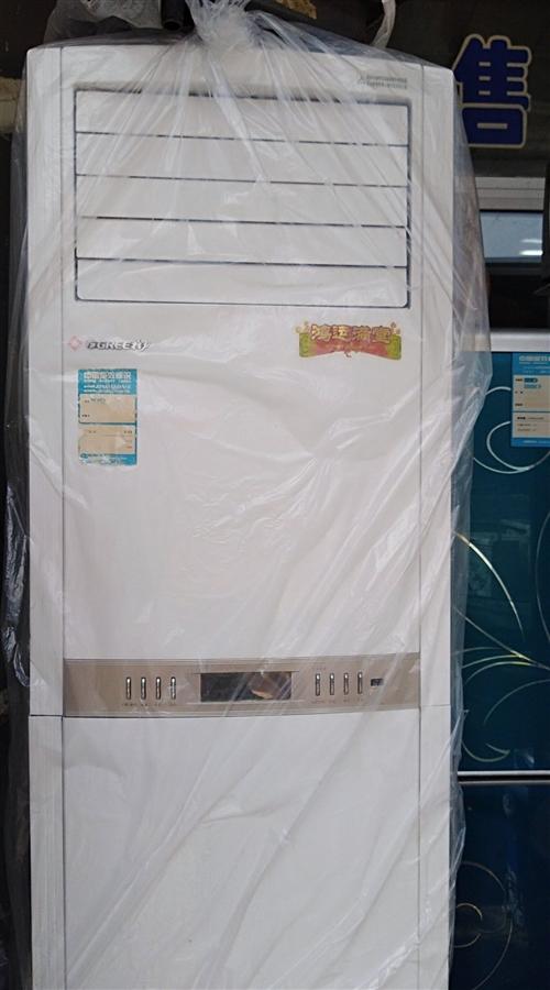 格力空调3p和海尔2p柜机,还有挂机。