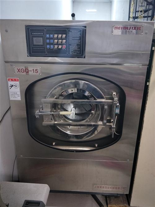 干洗水洗设全套8000元。有意者电话联系18940278198。可议价