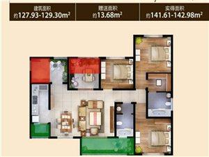 大都会4室2厅2卫65万元