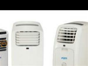 出租出售空调冰柜