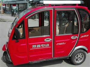 车况超板正,没刮擦,电池充满电能跑120里地,方便的脚刹,价格便宜