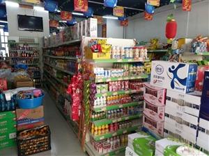 中型超市转让