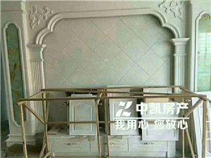 裕福明珠3室2厅2卫新装修95.8万元